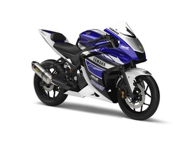 yamaha r25,concept bike,250cc sportsbike
