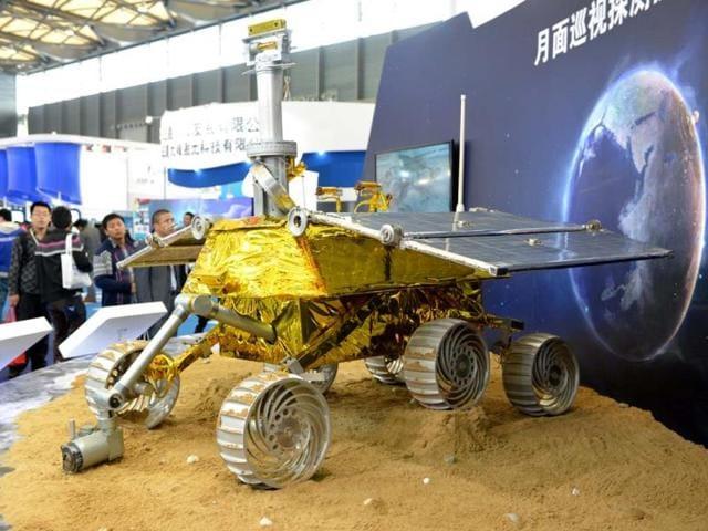 Chang'e-3,China's lunar mission,Sinus Iridum