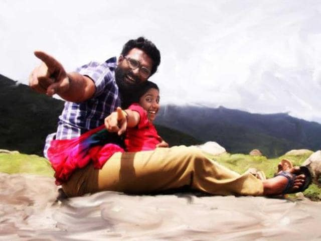 A-still-from-the-film-Thangameengal