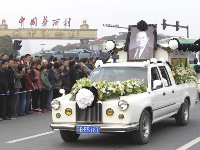 funeral in china,Communist Party,lavish funerals in china