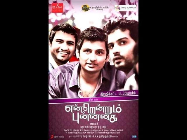 Tamil comedian Santhanam,Vallavanukku Pullum Aayudham,Ashna Zaveri