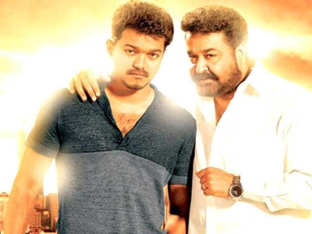 Jilla,movie review,Jilla review