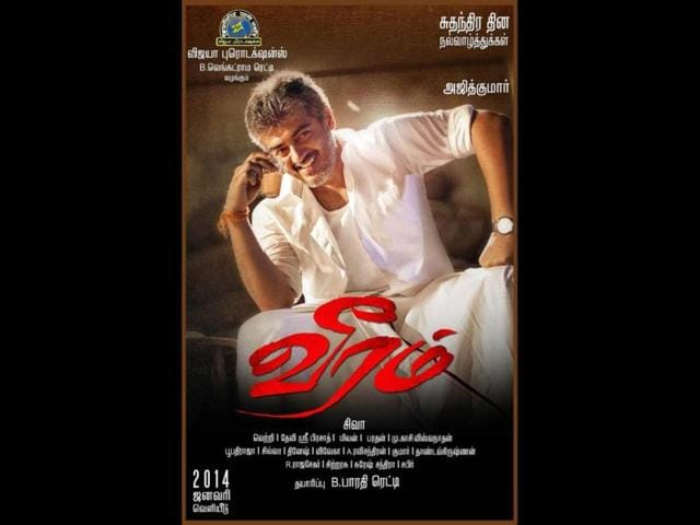 Movie review: Veeram is powerless despite Ajith's strong role