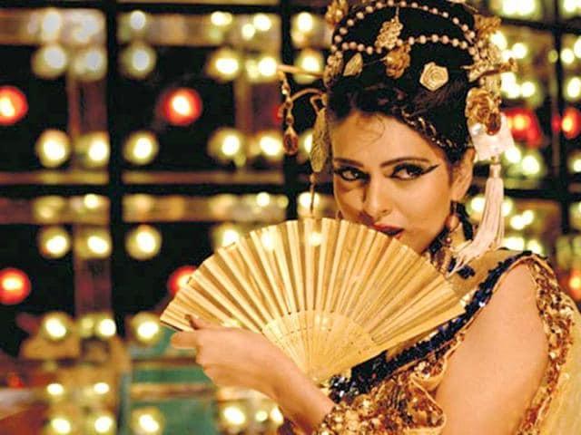 Miss Lovely,Nawazuddin Siddiqui,Niharika Singh