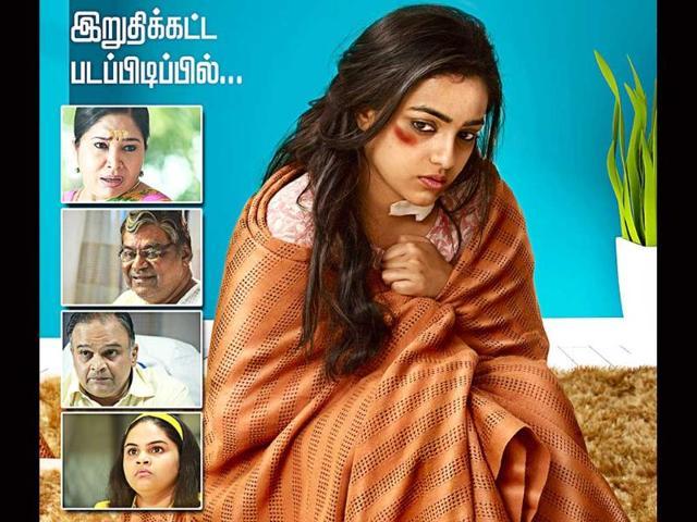 Malini 22 Palayamkkotai,film review,movie review