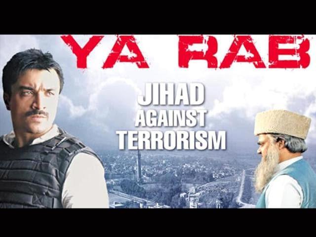 Ajaz-Khan-in-a-still-from-Ya-Rab