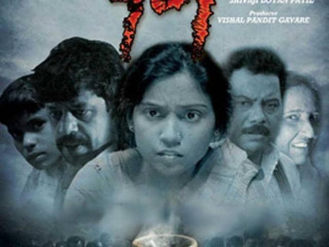 National-Award-winning-Marathi-feature-film-Dhag