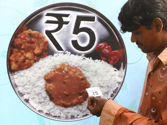 5 rupee meal