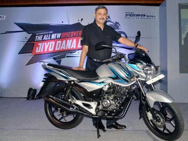 Bajaj Auto launches new Discover 125,new Discover 125,Drum Version