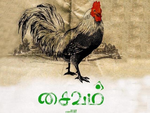 Saivam-poster