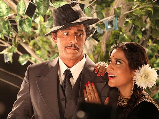Gang of Ghosts,Movie review,Meera Chopra