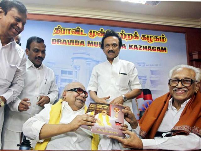 Dravida Munnetra Kazhagam,DMK,M Karunanidhi