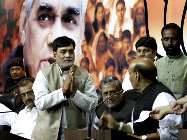 Ram Kripal Yadav,Misa Bharti,Bharatiya Janata Party