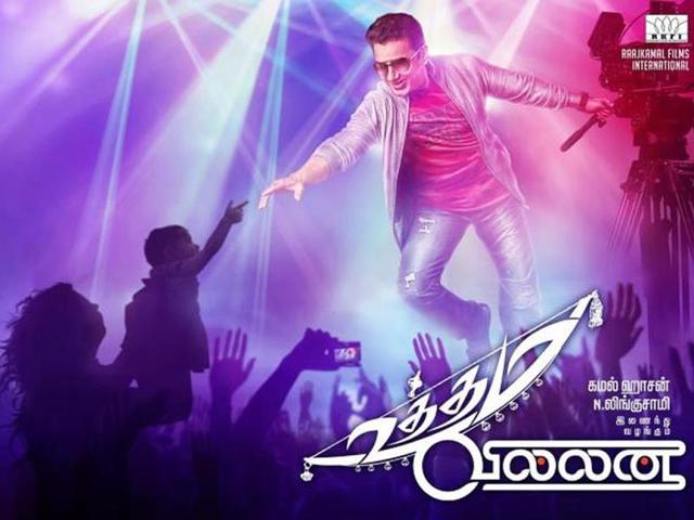 Uttama Villain will also have another helmer, K. Vishwanath – who has directed Kamal in several Telugu classics -- as Uttaman's father-in-law.