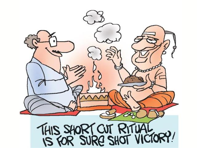 Marathon Vedic chants