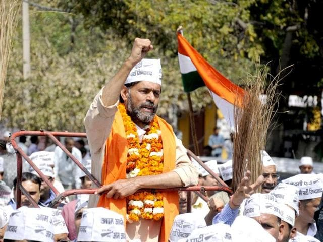 yogendra yadav,Aam Aadmi Party,AAP