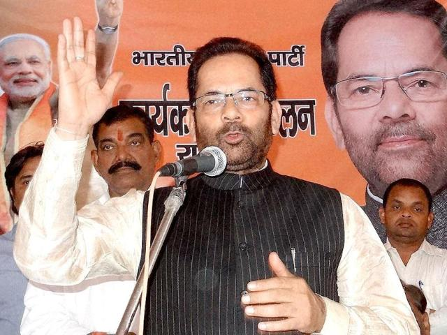BJP-leader-Mukhtar-Abbas-Naqvi-address-party-workers-in-Rampur-PTI-photo