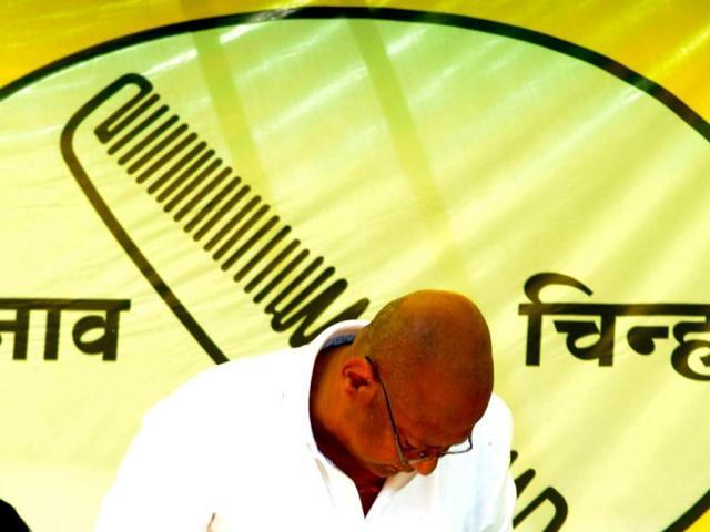 Jharkhand Vikas Morcha-Prajatantrik