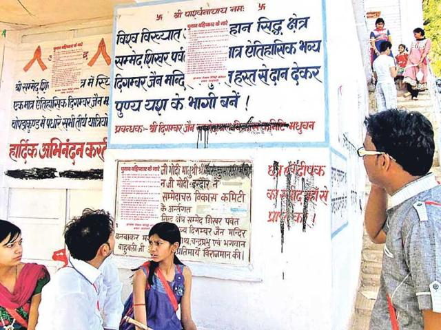 Maoists-sealed-Choprakund-temple-which-is-the-transit-point-for-the-Jain-pilgrims-of-Digambar-sect-Ajay-Bhandari-HT-Photo