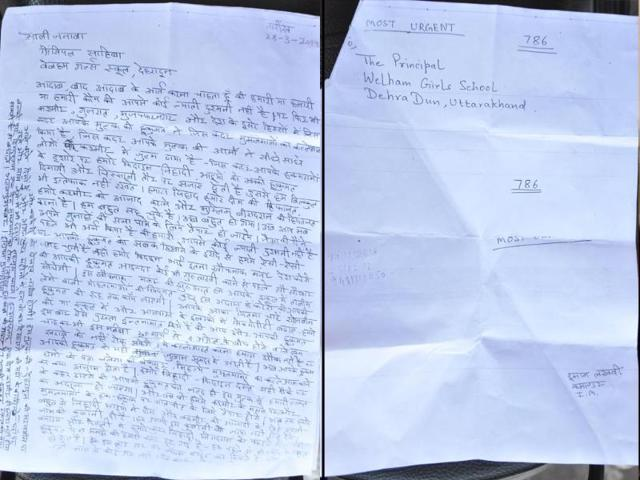 The-letter-allegedly-written-by-the-IM-that-was-sent-to-the-principal-of-Welham-Girls-School-HT-Photo