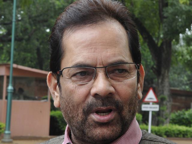 BJP leader arrested,Muktar Abbas Naqvi arrested,Kirti Azad