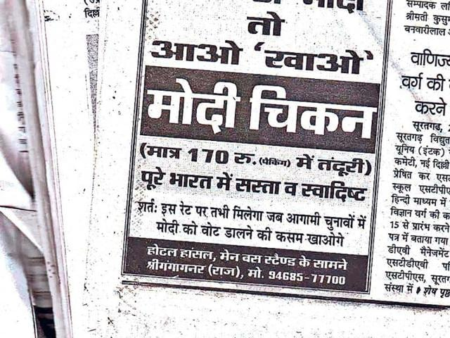 The-advertisement-published-in-a-Hindi-daily-reads-Modi-Chicken-Rs-170-only-Only-when-you-pledge-to-vote-for-Modi-will-you-get-this-for-the-subsidised-rate-HT-Photo