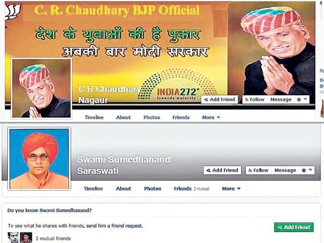 A-Facebook-page-depicting-BJP-candidate-CR-Chaudhary-and-Sumedhanand-Saraswati-HT-Photo
