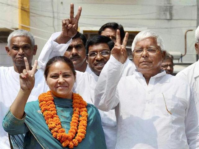 RJD chief Lalu Prasad along with his daughter Misa Bharti. (PTI File Photo)