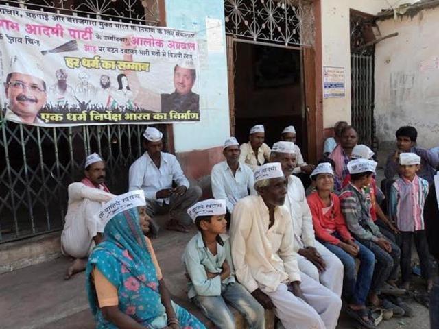 Ghoghalgaon-village-residents-have-put-their-faith-in-AAP-leader-Arvind-Kejriwal