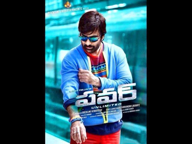 A-poster-of-Telugu-film-Power
