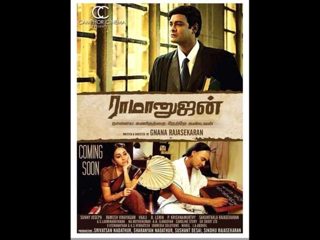 Poster-for-upcoming-Tamil-movie-Ramanujan-Photo-courtesy-Facebook