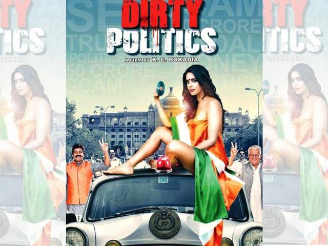 The-poster-of-Mallika-Sherawat-s-upcoming-socio-political-film-Dirty-Politics