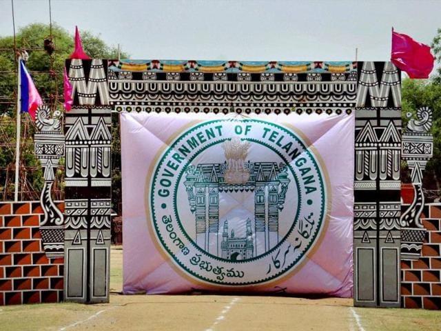 Telangana Legislative