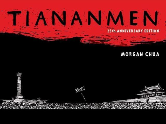 Book-cover-Tiananmen-by-Morgan-Chua