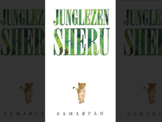 The-cover-of-Junglezen-Sheru-by-Samarpan