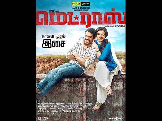 Poster-for-Karthi--and-Catherine-Tresa-starrer-Madras-Photo-Courtesy-Facebook-sikarthi
