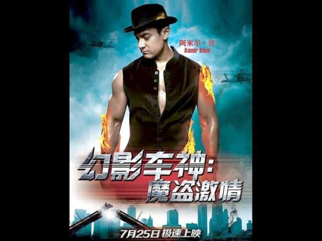 Dhoom-3-poster-in-Chinese-Xinhua-Photo