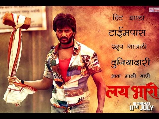 A-promotional-still-from-Marathi-movie-Lai-Bhaari-Photo-Courtesy-Facebook-OfficialLaiBhaari