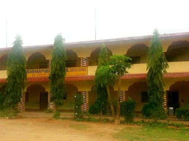 A-view-of-Vidhya-Vihar-Public-School-building-run-by-the-banned-Left-Wing-Extremist-LWE-outfit-People-s-Liberation-Front-of-India-PLFI-discovered-by-high-level-team-of-the-Jharkhand-government-at-Rania-block-under-Khunti-District-in-Jharkhand-HT-Photo
