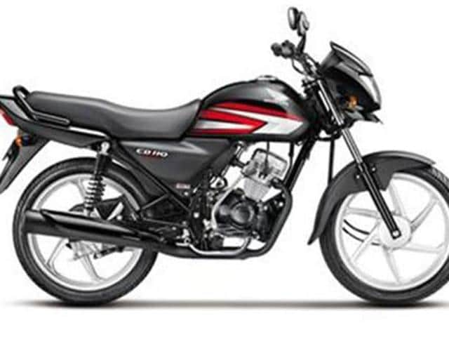 Honda-launches-CD-110-Dream