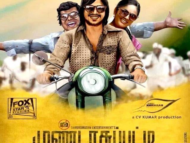 Poster-for-Mundasupatti