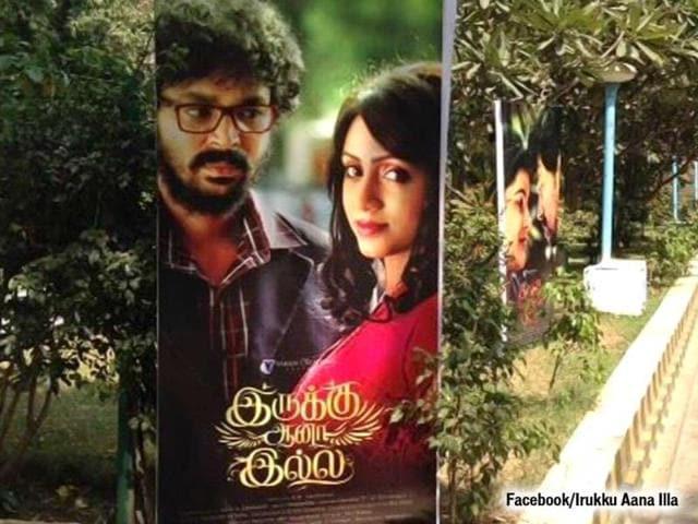 Tamil,supernatural,romantic-comedy