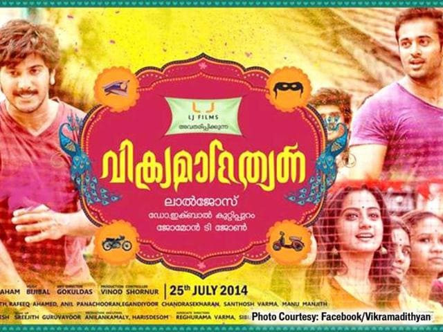 Vikramadithyan-is-an-upcoming-Malayalam-film-starring-superstar-Mammootty-s-son-Dulquer-Salman-and-Namitha-Pramod-in-lead-roles