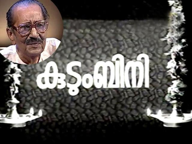Director Sasikumar,Malayalam film,N Varkey John