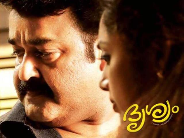 Malayalam,film,Drishyam