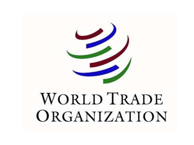 Logo-of-the-World-Trade-Organization-WTO-that-deals-with-the-global-rules-of-trade-between-nations