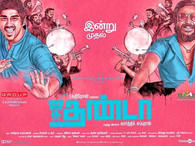 Jigarthanda is a Tamil gangstar film with Siddharth and Lakshmi Menon in the lead roles. The film is directed by Karthik Subbaraj. (jigarthanda/Facebook)