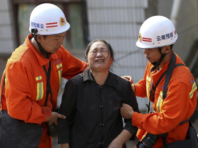 southwest China quake,China earthquake,Yunnan province