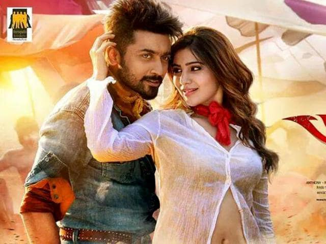 Anjaan has five songs and the soundtrack and background score has been created by Yuvan Shankar Raja. (Anjaanmovie/Facebook)