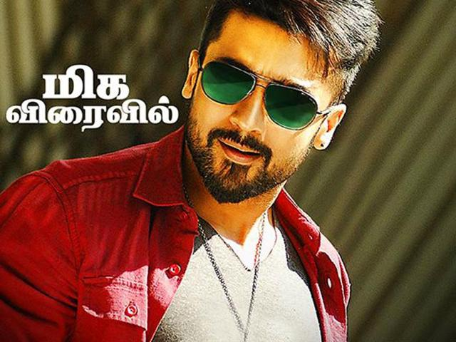 Anjaan has been dubbed in Telugu as Sikander.